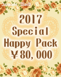 *2017 Special Happy Pack(\80,000)*
