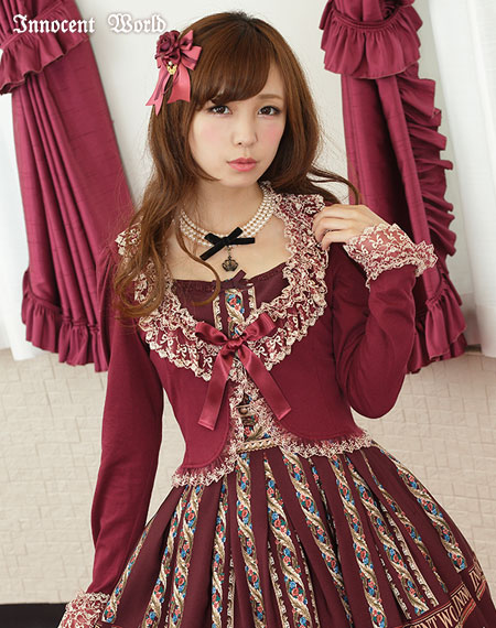 new style 070f8 29ef3 Innocent World Online Shop